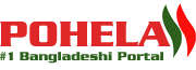 Pohela - #1 Bangladeshi Portal